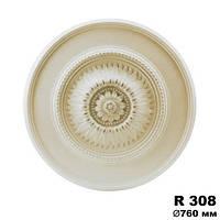 Розетка потолочная R308, диаметр 760мм, Gaudi Decor