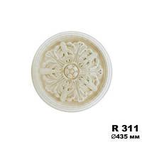 Розетка потолочная R311, диаметр 435мм, Gaudi Decor