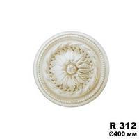 Розетка потолочная R312, диаметр 400мм, Gaudi Decor