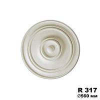 Розетка потолочная R317, диаметр 560мм, Gaudi Decor