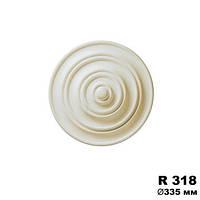Розетка потолочная R318, диаметр 335мм, Gaudi Decor
