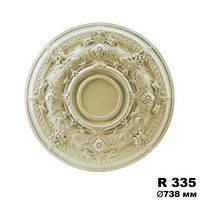 Розетка потолочная R335, диаметр 738мм, Gaudi Decor