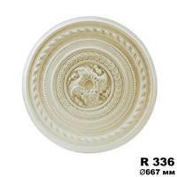 Розетка потолочная R336, диаметр 667мм, Gaudi Decor