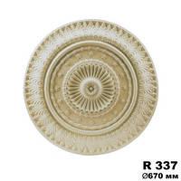 Розетка потолочная R337, диаметр 670мм, Gaudi Decor