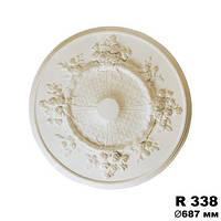 Розетка потолочная R338, диаметр 687мм, Gaudi Decor