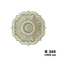 Розетка потолочная R345, диаметр 525мм, Gaudi Decor