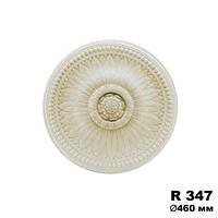 Розетка потолочная R347, диаметр 460мм, Gaudi Decor
