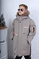 """Куртка подростковая зимняя удлиненная на мальчика 140-164 см """"AMD"""" купить оптом в Одессе на 7км"""
