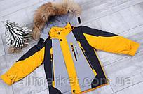 """Куртка детская зимняя с капюшоном на мальчика 110-134 см """"AMD"""" купить оптом в Одессе на 7 км"""