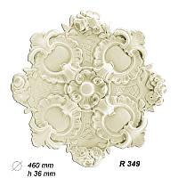 Розетка потолочная R349, диаметр 460мм, Gaudi Decor