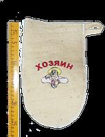 Рукавицы для бани,сауны с вышивкой