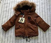 """Куртка зимняя детская  на мальчика 80-104 см """"Star Kids"""" купить недорого от прямого поставщика"""