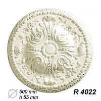 Розетка потолочная R4022, диаметр 500мм, Gaudi Decor