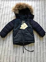 """Куртка зимняя детская  на мальчика 80-110 см """"Star Kids"""" купить недорого от прямого поставщика"""