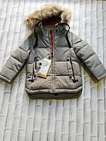 """Куртка детская зимняя с капюшоном на мальчика 104-128 см """"Star Kids"""" недорого от прямого поставщика"""
