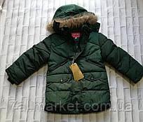 """Куртка детская зимняя с капюшоном на мальчика 98-116 см """"Star Kids"""" купить оптом в Одессе на 7 км"""