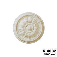 Розетка потолочная R4032, диаметр 400мм, Gaudi Decor