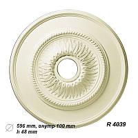 Розетка потолочная R4039, диаметр 596мм, Gaudi Decor