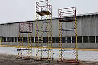 Аренда, передвижная вышка-тура алюминиевая  в Днепропетровске (прокат лесов)