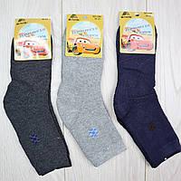 """Шкарпетки підліток """"Алія"""" р 36-41. Шкарпетки зимові махрові для хлопчика"""