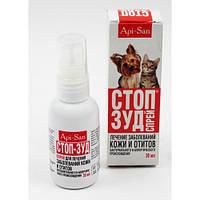 Стоп-зуд спрей для кошек и собак (Stop-zud sprey), 30 мл(Api-San)