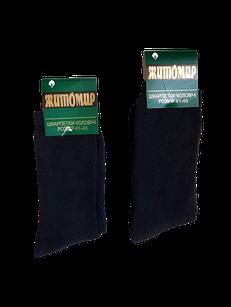 Носки мужские тёплые махровые р.40-43. От 6 пар по 12грн