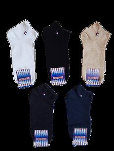 Носки мужские укороченные р.23-25 хлопок стрейч Украина. От 10 пар по 7,50грн.