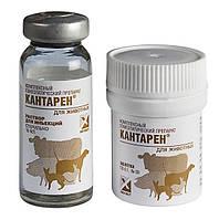 Кантарен раствор для инъекций 10 мл для лечения цистита, мочекаменной болезни ( Хелвет )