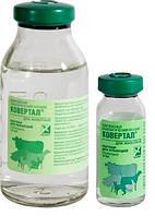 Ковертал ( Kovertal ) 100 мл - для лечения заболеваний печени (Хелвет)