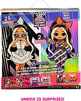 Лялька LOL Surprise OMG Movie Magic Starlette Fashion Dol 25 сюрпризів