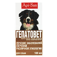 Гепатовет-суспензия (Hepatovet) для собак,100 мл
