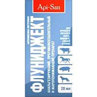 Флуниджект(Flunijekt),20 мл раствор для инъекций,противовоспалительного, анальгезирующего действия