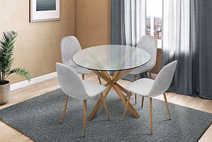 Стол обеденный Джин стекло Микс мебель™