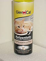 Gimpet Katzentabs Джимпет Витаминки с сыром «Маскарпоне» и биотином для кошек 710шт