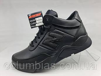 Мужские зимние кожаные кроссовки N4045.