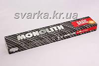 Электроды УОНИ 13/55 Ø 5 мм Плазма (пачка 5 кг)