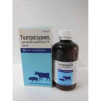 Толтразурил (Toltrasuril) суспензия оральная 5%, по 250 мл