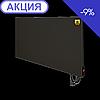 Тепловая керамическая панель Africa A500