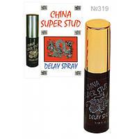 Спрей-пролонгатор для мужчин «China Super Stud»