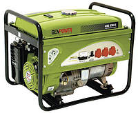 Аренда дизеля (аренда генераторов). Обеспечение  электроснабжения Вашего объекта.