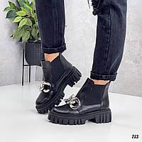 Жіночі зимові шкіряні черевики на тракторній підошві 36-40 р чорний