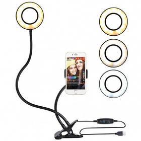 Светодиодная кольцевая лампа селфи кольцо XO BGD001/LS-90 Black