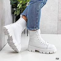 Жіночі зимові шкіряні черевики на тракторній підошві 36-40 р білий
