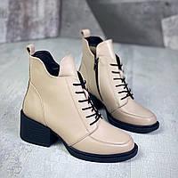 Жіночі зимові шкіряні черевики на підборах 36-41 р бежевий