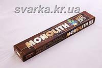 Электроды Монолит РЦ Ø 5 мм (пачка 5 кг)