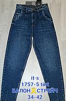 """Джинсы-,баллон женские, молодёжные, размеры 34-42 """"RESERVED"""" недорого от прямого поставщика"""