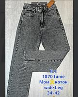 """Джинсы-МОМ женские, молодёжные, размеры 34-42 """"RESERVED"""" недорого от прямого поставщика"""
