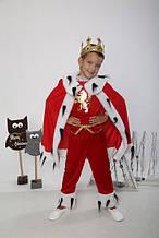 Карнавальний костюм Короля
