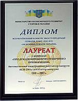 """Стабилизаторы напряжения Бесперебойного питания """"Оптимус-250"""""""