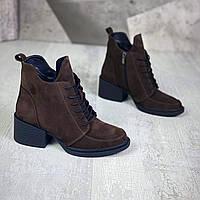 Жіночі зимові замшеві черевики на підборах 36-41 р гіркий шоколад